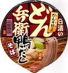 donbee_kamodashi.JPG
